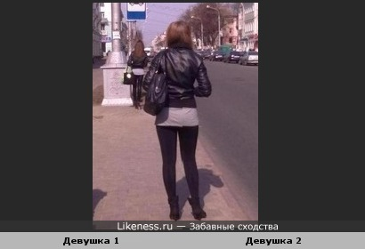 Девушка подальше и девушка поближе