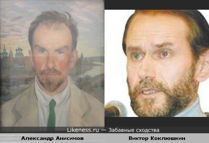 Александр Анисимов и Виктор Коклюшкин