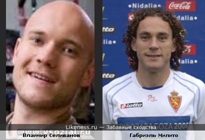 Владимир Селиванов и Габриэль Милито