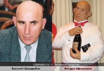 Василий Шандыбин и Официант