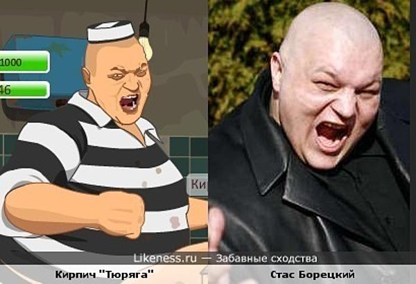 """Кирпич """"Тюряга"""" и Стас Борецкий"""