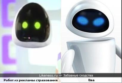 Робот из рекламы и Ева