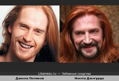 Данила Поляков и Никита Джигурда