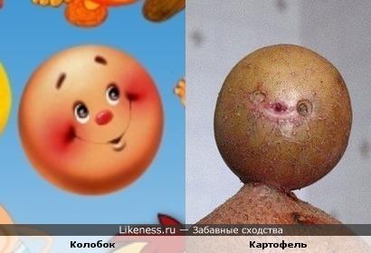 Колобок и Картофель