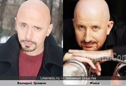 Валерий Трошин и Жека
