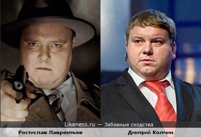 Ростислав Лаврентьев и Дмитрий Колчин
