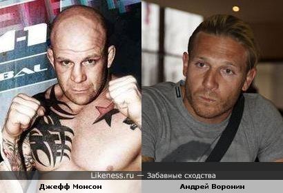 Джефф Монсон и Андрей Воронин