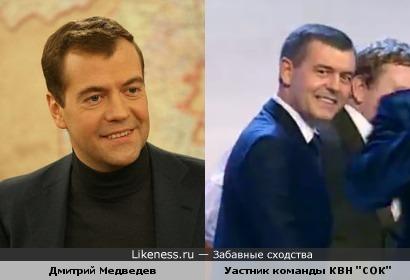 """Дмитрий Медведев и Участник команды КВН """"СОК"""""""