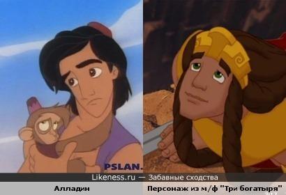 """Алладин и Персонаж из м/ф """"Три богатыря"""""""