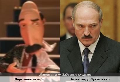 "Персонаж из м/ф ""Glen martins dds"" и Александр Лукашенко"