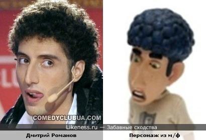 Дмитрий Романов и Персонаж из м/ф «Glenn martin dds»