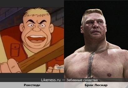 "Рокстеди из м/ф ""Черепашки Ниндзя"" и Брок Леснар"