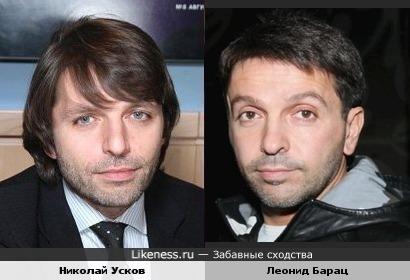 Николай Усков и Леонид Барац