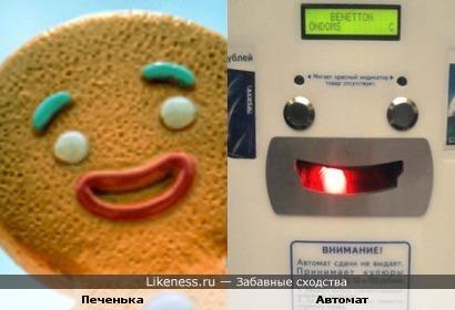 Печенька и автомат