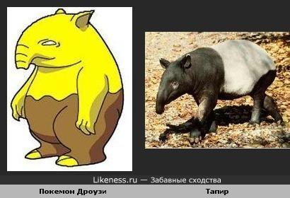 Покемон Дроузи и Тапир