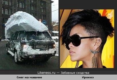 Снег на машине и Ирокез