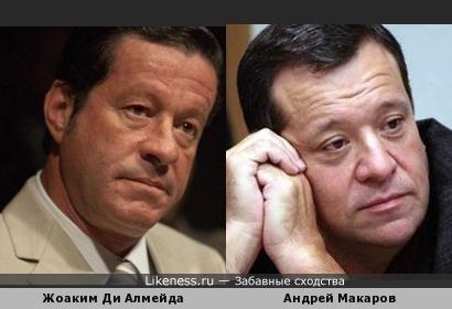 Жоаким Ди Алмейда и Андрей Макаров