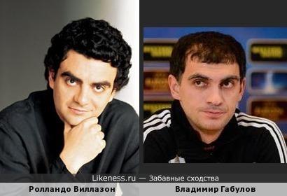 Ролландо Виллазон и Владимир Габулов