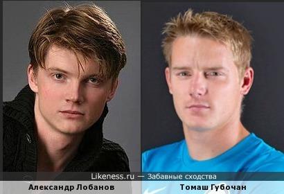 Александр Лобанов и Томаш Губочан