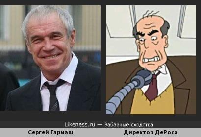 Сергей Гармаш и Директор ДеРоса