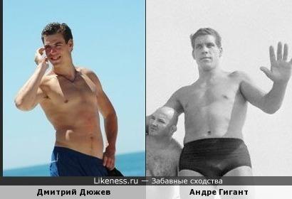 Дмитрий Дюжев и Андре Гигант