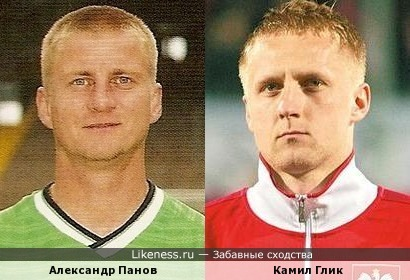 Александр Панов и Камил Глик
