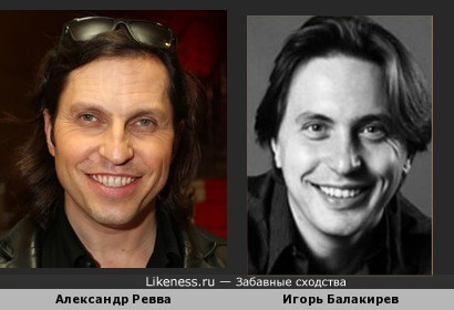 Александр Ревва и Игорь Балакирев