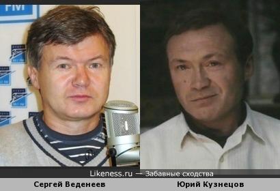 Сергей Веденеев и Юрий Кузнецов