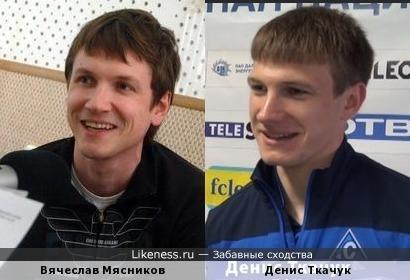 Вячеслав Мясников и Денис Ткачук