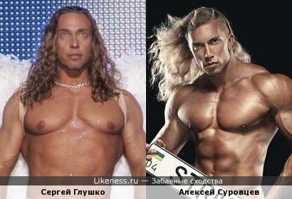 Сергей Глушко и Алексей Суровцев