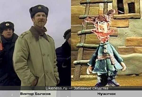 """Виктор Бычков и Мужичок """"Падал прошлогодний снег"""""""