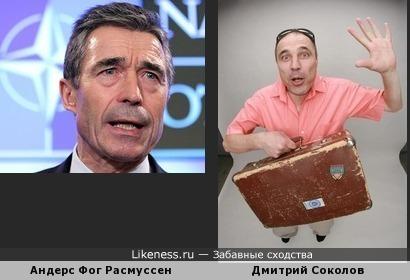 Андерс Фог Расмуссен и Дмитрий Соколов