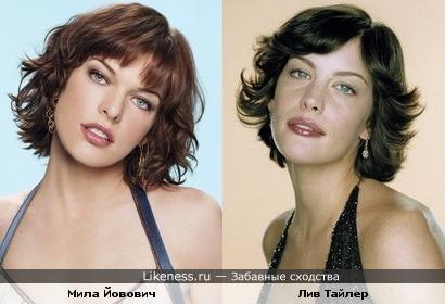 Мила Йовович похожа на Лив Тайлер, только красивее