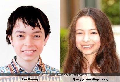 Ноа Рингер (Noah Ringer) чем-то похож на Джоделль Ферланд (Jodelle Ferland)