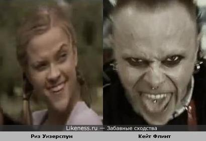 Риз Уизерспун похожа на Кейта Флинта