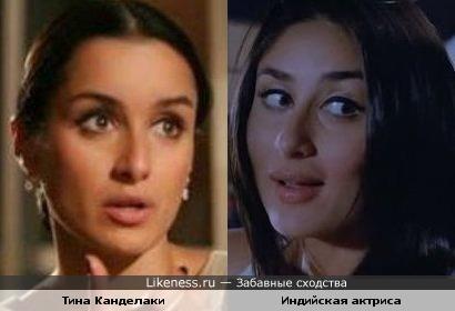 Индийская актриса похожа на Тину Канделаки