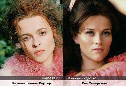 Хелена Бонем Картер как-то схожа с Риз Уизерспун))