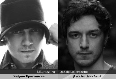Хейден Кристенсен вышел похожим на Джеймса МакЭвоя))
