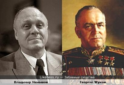 Актер Меньшов или военачальник Жуков?