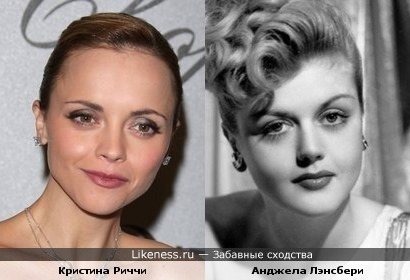 Кристина Риччи похожа на Анджелу Лэнсбери в молодости