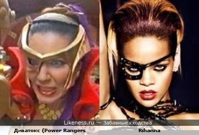 Power Rangers VS Rihanna