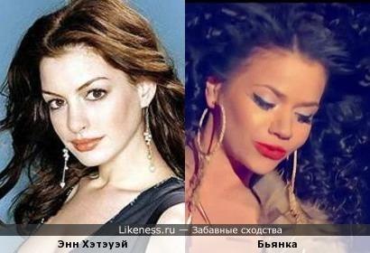 Энн Хэтэуэй VS Бьянка