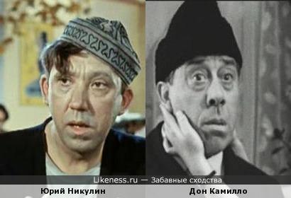 Юрий Никулин VS Дон Камилло (Fernandel Gino Cervi)