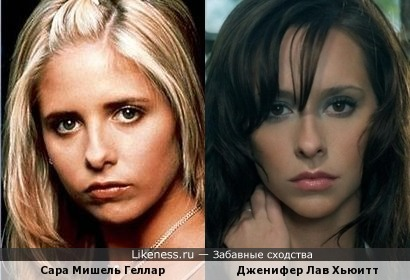 Сара Мишель Геллар (Баффи) VS Дженифер Лав Хьюитт (Сердцеедки)