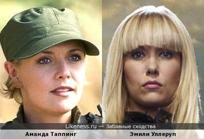 Аманда Таппинг VS Эмили Уллеруп