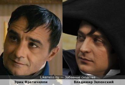 Два Наполеона (Ржевский против Наполеона VS 1812: Уланская баллада)