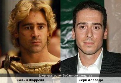 Колин Фаррелл (Александр) VS Кёрк Асеведо (Грань)