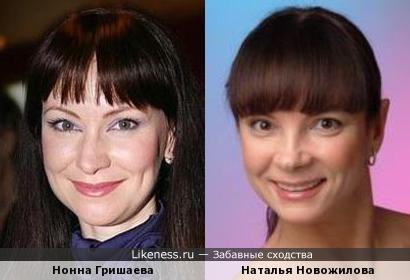 Нонна Гришаева VS Наталья Новожилова