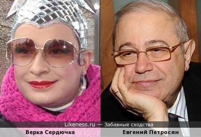 Верка Сердючка VS Евгений Петросян