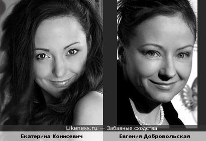 Екатерина Конисевич - новая Евгения Добровольская
